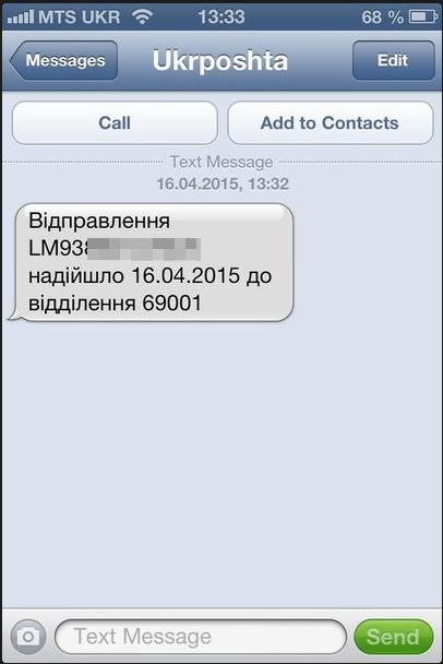 2015-04-16_13.35_3v9v1