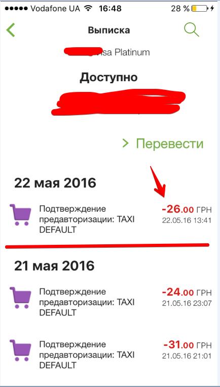 2016-05-22_17.03_be22n